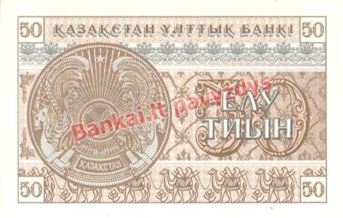 50 Tyinų banknoto galinė pusė