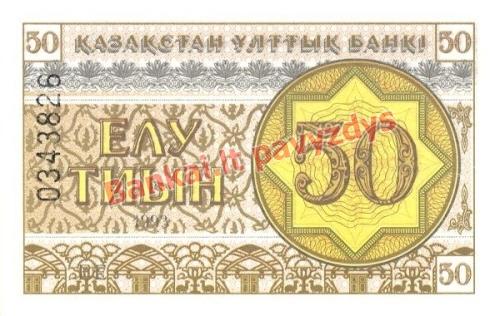 50 Tyinų banknoto priekinė pusė