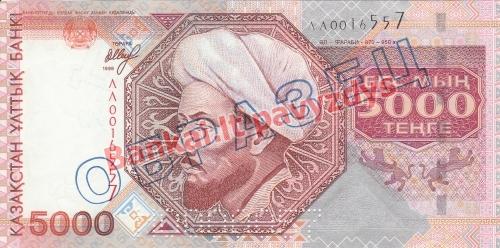 5000 Tengių banknoto priekinė pusė