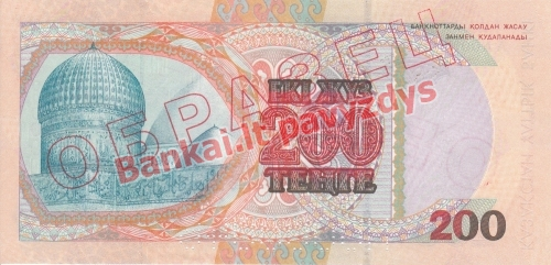 200 Tengių banknoto galinė pusė