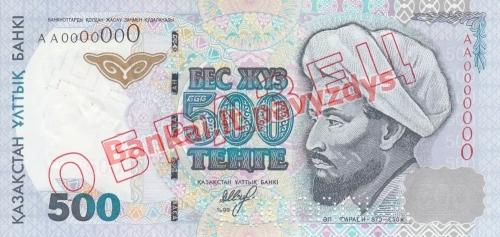 500 Tengių banknoto priekinė pusė