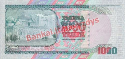 1000 Tengių banknoto galinė pusė