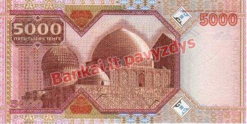 5000 Tengių banknoto galinė pusė