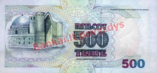500 Tengių banknoto galinė pusė