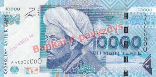 10000 Tengių banknoto priekinė pusė