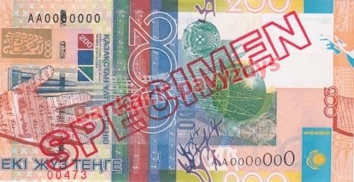 200 Tengių banknoto priekinė pusė