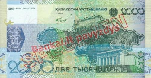 2000 Tengių banknoto galinė pusė