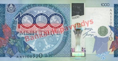 1000 Tengių banknoto priekinė pusė