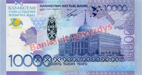 10000 Tengių banknoto galinė pusė