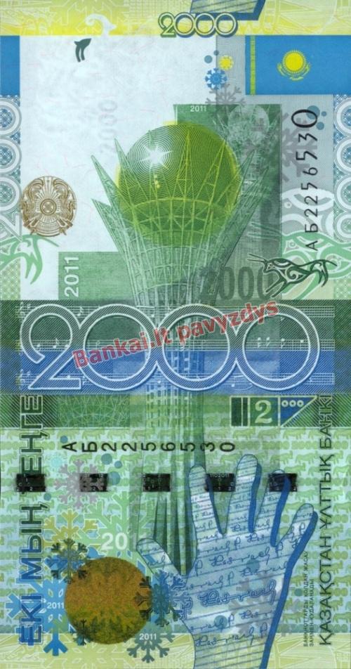 2000 Tengių banknoto priekinė pusė