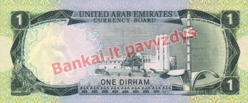 1 Dirhamo banknoto galinė pusė
