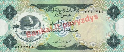 1 Dirhamo banknoto priekinė pusė