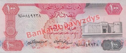 100 Dirhamų banknoto priekinė pusė