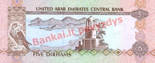 5 Dirhamų banknoto galinė pusė