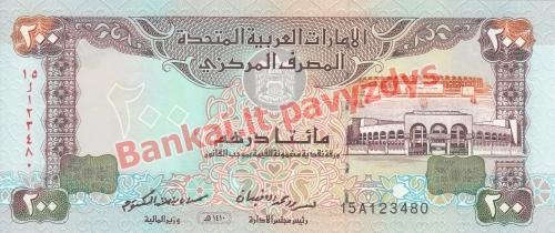 200 Dirhamų banknoto priekinė pusė