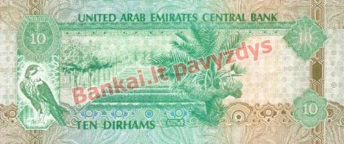 10 Dirhamų banknoto galinė pusė