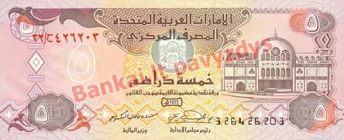 5 Dirhamų banknoto priekinė pusė
