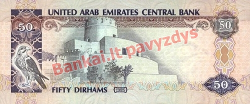 50 Dirhamų banknoto galinė pusė
