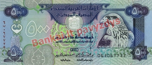 500 Dirhamų banknoto priekinė pusė