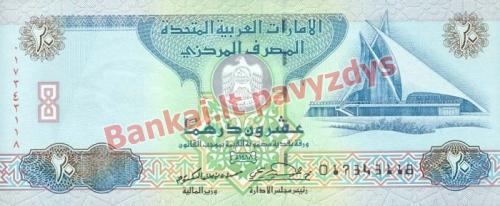20 Dirhamų banknoto priekinė pusė