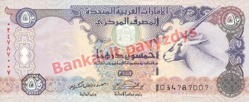 50 Dirhamų banknoto priekinė pusė