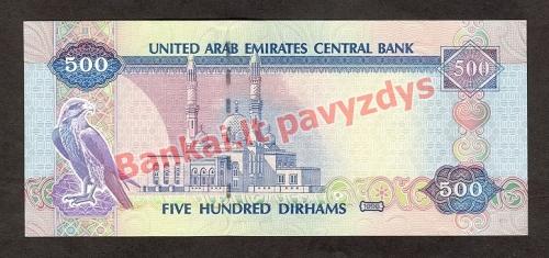 500 Dirhamų banknoto galinė pusė