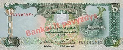 10 Dirhamų banknoto priekinė pusė