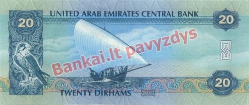 20 Dirhamų banknoto galinė pusė