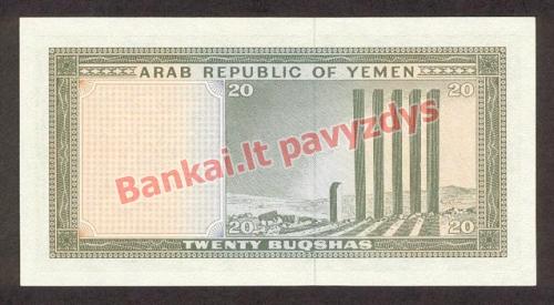 20 Bukšo banknoto galinė pusė