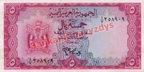 5 Rialų banknoto priekinė pusė