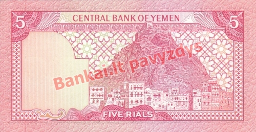5 Ralių banknoto galinė pusė