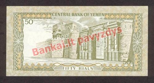 50 Ralių banknoto galinė pusė