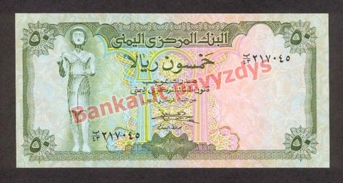 50 Ralių banknoto priekinė pusė