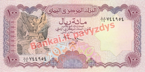100 Rialų banknoto priekinė pusė