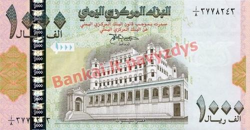 1000 Rialų banknoto priekinė pusė