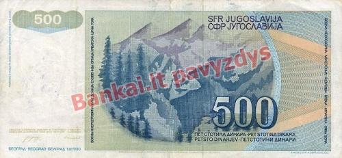 500 Dinara banknoto galinė pusė