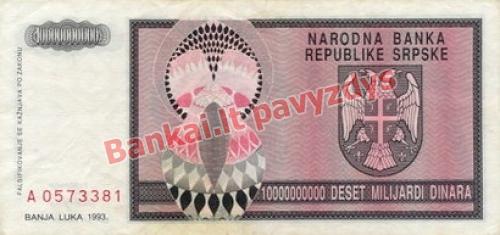 10 Milliard Dinara banknoto galinė pusė
