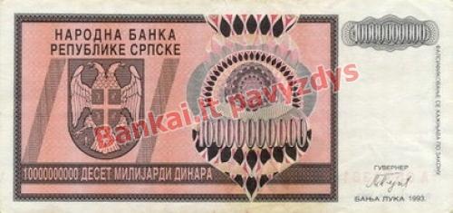 10 Milliard Dinara banknoto priekinė pusė