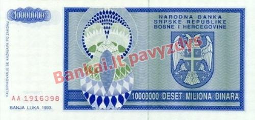 10000000 banknoto galinė pusė