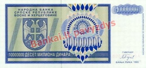 10000000 banknoto priekinė pusė
