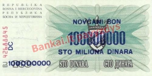 100000000 banknoto galinė pusė