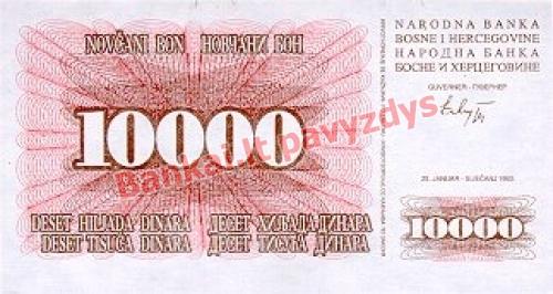 10000 Dinara banknoto galinė pusė