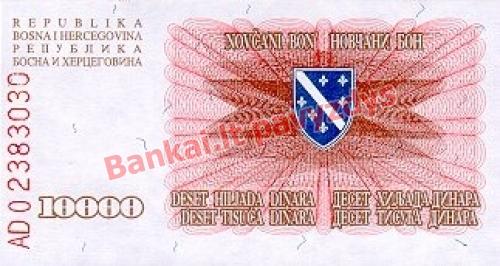 10000 Dinara banknoto priekinė pusė