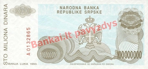 10000000 Dinara banknoto galinė pusė