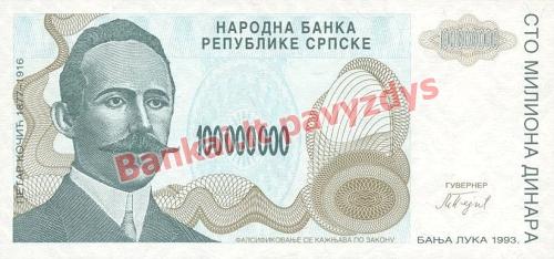 10000000 Dinara banknoto priekinė pusė
