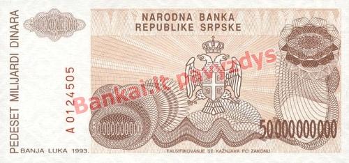 50000000000 Dinarų banknoto galinė pusė