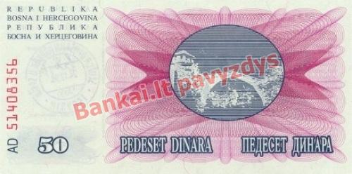 50000 Dinara banknoto galinė pusė