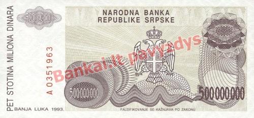 50000000 Dinara banknoto galinė pusė
