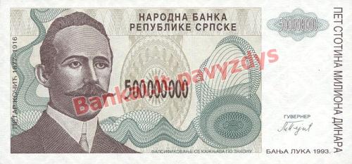 50000000 Dinara banknoto priekinė pusė