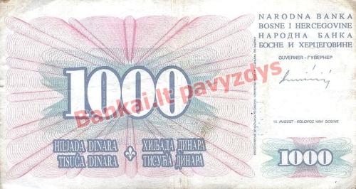 1000 Dinara banknoto priekinė pusė